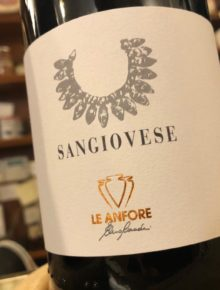 Sangiovese Igt Toscana 2018 Le Anfore Elena Casadei